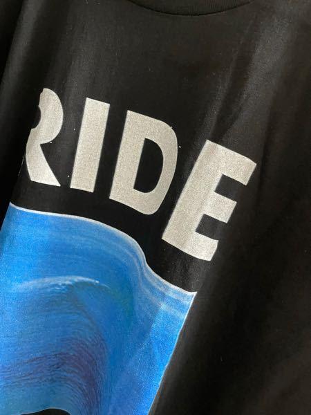 RIDEのバンドTシャツの真偽について質問です。 メルカリでRIDEのバンドTシャツを購入したのですが、届いてからEの文字が揃っていることに違和感を覚えました。正規のRIDEのEは、上下の線が長くなっている記憶があったからです。タグはGILDANです。