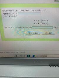 有識者の方に質問です。数学の問題なのですが全く分からなかったので、もし宜しければお力を貸してください。