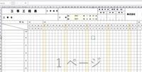 エクセルの条件付き書式設定の質問です。 年、月、日をそれぞれ入力すると表の日付が変わるように設定しています。 日曜はの塗りつぶしができるように条件付き書式設定で式をいれてます。 =OR(WEEKDAY(P$6)=1)  もうひとつ追加で月初の左側に罫線を引きたいのですが、日曜と条件が重なると二つ同時の設定ができません。 =OR(MONTH(P$5)) ←罫線の式  なにか良い方法はあるのでし...