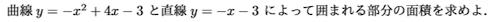 この問題の解き方と答え教えてください。