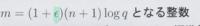 数学記号がわかりません この画像でマークされている、Eを反対にしたような記号はなんと読みますか?また、よく使われる意味も教えてください  よろしくお願いします