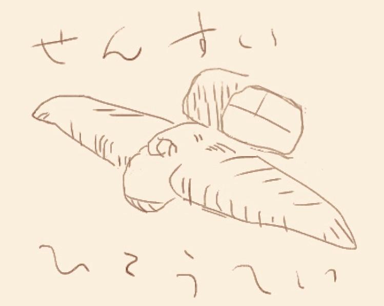 空想メカをデザインするのが趣味です リクエストありますか? 描いた絵を貼ると、何故か回答が来なくなるんだけどww 取り敢えず貼っておきますね。 潜水飛行艇です。
