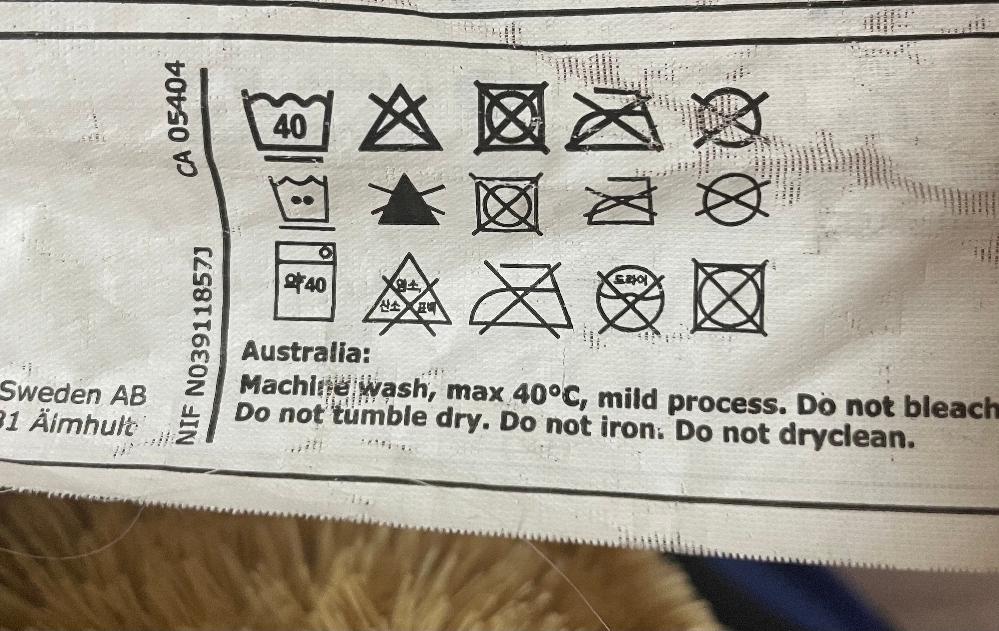 IKEAのぬいぐるみの洗濯の仕方について。 閲覧ありがとうございます。 1年前にIKEAで購入したゴールデンレトリバーのぬいぐるみを洗濯したいのですが、洗濯方法がいまいちわかりません。 ネットに入れておしゃれ着洗剤で標準コースで洗濯機に入れて洗っても大丈夫なのでしょうか? ご回答お願いします。