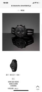 新しく腕時計を購入しようと思っているのですが、オススメはありますか? 予算は5万円以内、カジュアルで少し厳つい感じのものがいいです。下のDUFAの時計の様なものが好きです。