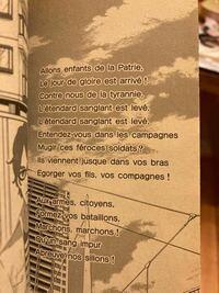 フランス語 画像のフランス語は日本語でなんと書かれていますか?