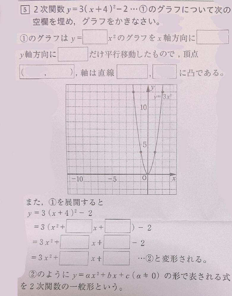 教えてください、数学