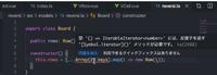 VS Codeで画像のように説明してくれる機能をなんと言いますでしょうか?  この機能はどのソースコードエディタが優れてますでしょうか?