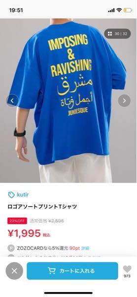 このアラビア語は、なんて読みますか? また、どう意味ですか?