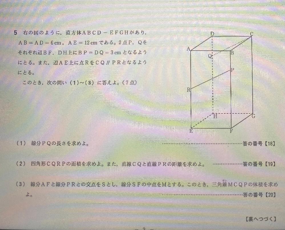 2と3の解き方を 教えて下さい。 よろしくお願いします。