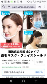 介護職員の入浴介助について、コロナ対策として風呂に入れるときもマスクを付けて入っているということで、つけていると風呂の湿気で肌に張り付き息が苦しいとのことで、どういう対策をしたら良いですか? マスクを通気性の良いマスケにする? 風呂のときだけ、透明マスクにするとかですか? 回答よろしくお願いします。