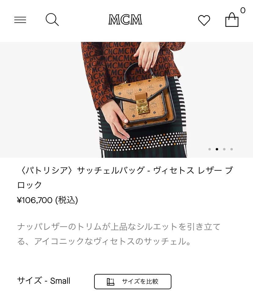 写真のバッグを購入しようと思ったのですが在庫がなくメールで再入荷通知を待つことにしたのですがこの商品はいつ頃から売り切れ状態だったか知っている方教えてください。