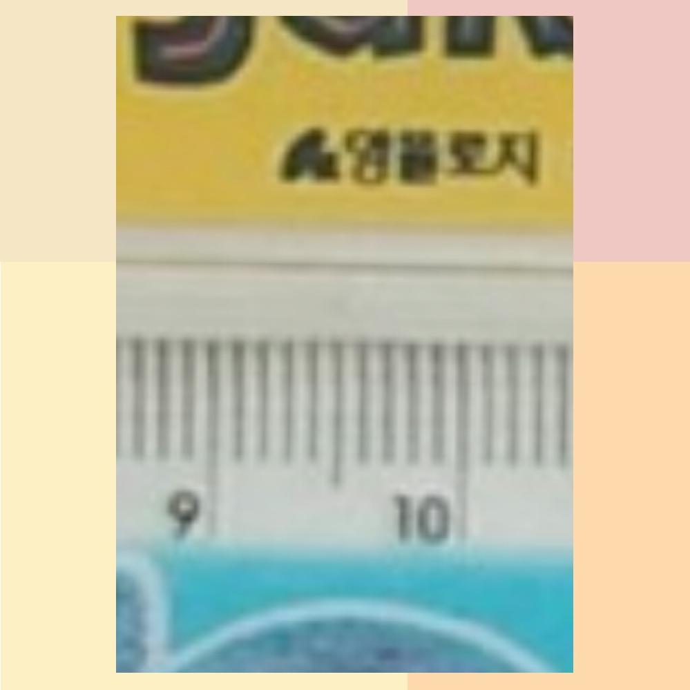 この韓国語の意味教えてください。よろしくお願いします。