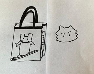 街ですれ違ったおじさんが持っていたバッグが可愛すぎて忘れられなく、どこのものかご存知の方いらっしゃいませんか? バッグはピクニックするときの敷物のような ベージュのビニールぽいもので、おそらく黒...