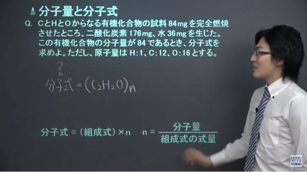 この問題で右下の式を使ってnを求める時ですが動画では84/42をしていましたが42の単位はgですが84の単位はmgなのになぜ84/42なのですか?