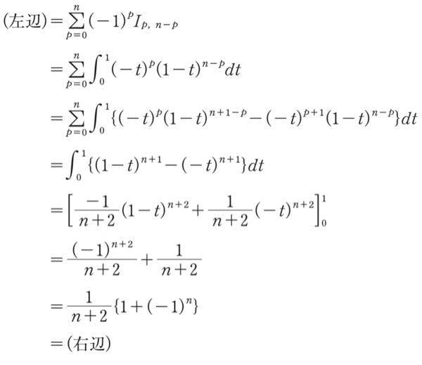 三行目から四行目の変形の仕組みがわかりません。 どなたか、どうか教えてください!!