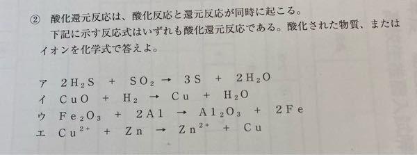 この問題の答えと解説教えてください。