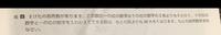 500枚です!!東京書籍の2年数学の17番のドリルプリントの途中式と答えを教えてください。