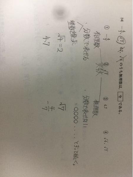 この問題解きかた教えてください。