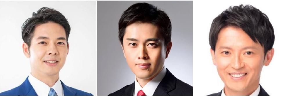 兵庫県知事選、齋藤元彦さんが当確となりました!本当におめでとう!! ところで、私は彼は、実力、実績はさることながら、とてもハンサムな顔立ちで、兵庫の顔にはぴったりだと思っています。知事はイメージ...