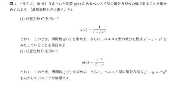 至急解答お願いします。 この問題わかる方いますか?できれば途中計算までお願いします。