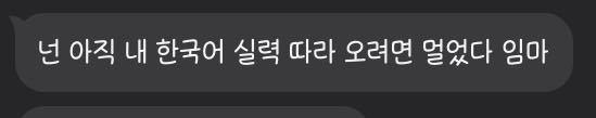 韓国語で、どういう意味ですか?