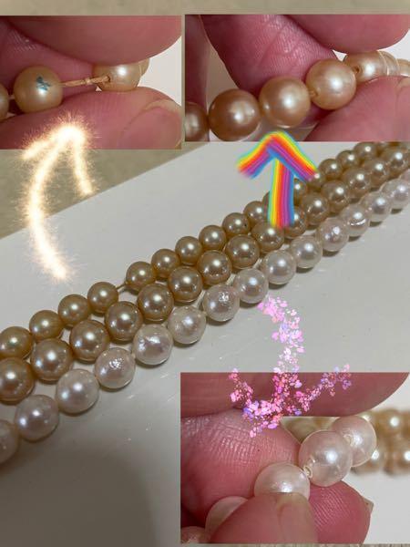 はじめまして。 家から真珠が何個か出てきました。 この写真で、本物か偽物かお分かりになる方いらっしゃいますか? よろしくお願いいたします。
