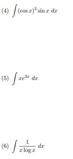 微積分の問題で、次の不定積分を求めてください。ただし積分定数はCで
