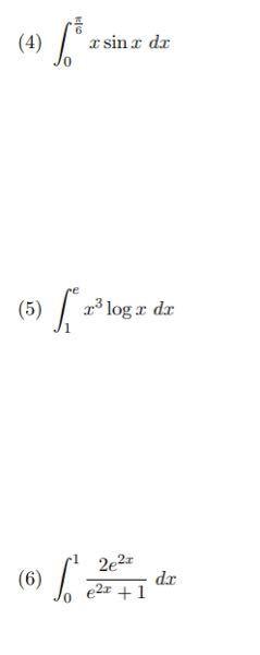 次の定積分を求めてください。