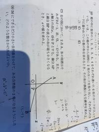 中学校数学の問題です。一次関数と図形  この(7)が、どうしてもわかりません。。。 回答はもらったのですが、答えしか書いてなくて解説がありません(ちなみに答えはa=7/2) どなたか分かる方いらっしゃいますか?解説してほしいです。