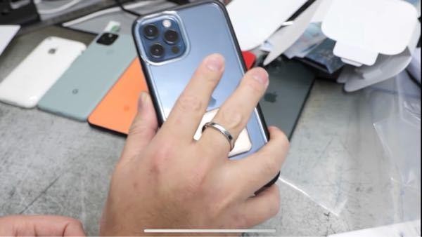 YouTuberの吉田製作所さんが使っていたこのiPhoneのケースをわかる人がいたら教えて下さいm(*_ _)m