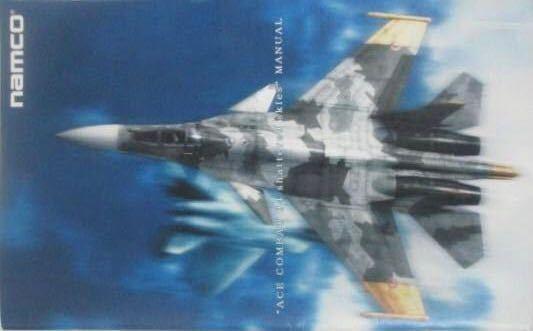 F-22とSu-37が戦ったらどっちが勝つんでしょうか?