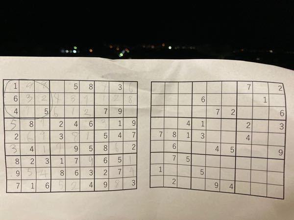 下記の画像のナンプレを解ける方お願いします。 できれば左右両方解いて頂きたいです。 できれば左からお願いします。 私が書いた数字は間違ってると思います。