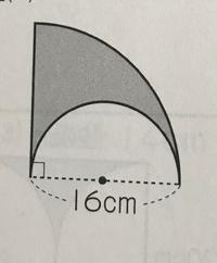 小学6年生の問題です。色をつけた部分の面積の求め方を教えてください。
