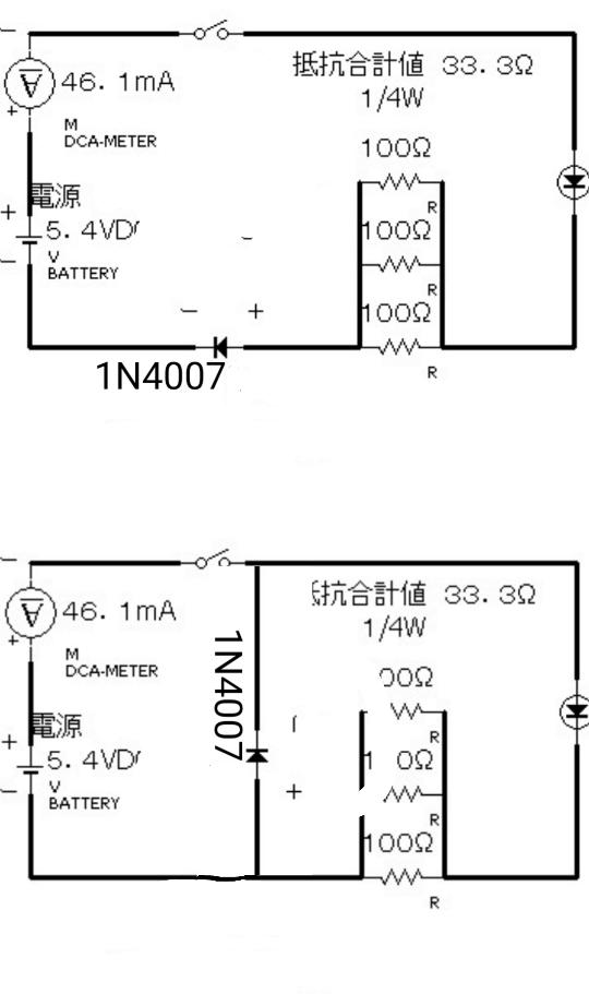 1N4007の使い方について 整流用ダイオード(1n4007)は付け方次第で色々効果があるようですが添付画像の上の用に付けたら逆流防止として機能して下の用に付けたら過電流防止になると思えば良いのでしょうか? ※画像下の100Ωが一部消えてしまってますが回路は同じで1N4007の付け方だけを教えて下さい。