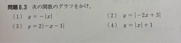 例題を見てもわからないので、解き方を教えていただきたいです、、。お願いします