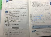 数学Ⅲ、双曲線の質問です。 ①「双曲線の方程式に代入すると」と書いてありますが双曲線の方程式がどれか分かりません。どれなのでしょうか。 ②なぜこれは重解を持っているのですか。教えてください。よろしくお願いします。