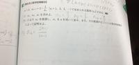 画像の(2)の数学的帰納法のやり方を教えていただきたいです。