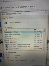 パソコンとプリンターをUSBケーブルで繋いで印刷しているのですが、いきなり使えなくなりました。 使っているパソコンはFujitsu LIFEBOOK AH Seriesで、プリンターはEPSON PX-049Aです。 いつもPDFファイルを印刷するときは 印刷→システムダイアログを使用して印刷→範囲指定をして詳細設定をして印刷 という手順で行っています。 パソコン下のプリンターアイコンで状態...