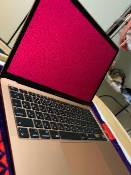 MacBookなのですがシステム終了するとこの画面が出てきます。 どこかおかしいのでしょうか?