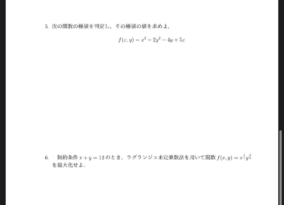 関数についてです。 この2問の途中式と答えを教えてください。 もう一問あるのですが、画像が1枚しか追加できないのでもし可能でしたらもう一問解いていただけると助かります。 どちらの方法でも嬉しいのですが、スマホの文字よりも手書きだと助かります。