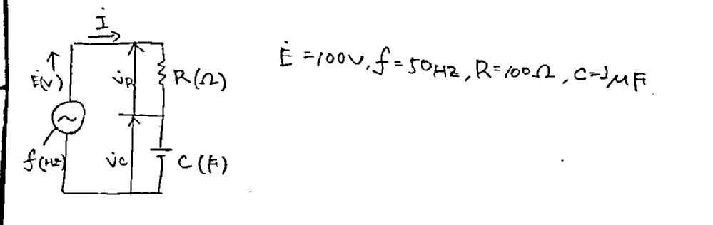 このような問題があります。 この条件で、インピーダンスZと電流iを求める場合、どのような式で解けばいいのでしょうか? プリントに例題があって、そこでは誘導リアクタンスXを求めた上でRとXをそれぞれ足し合わせてルートして計算してますが、今回誘導リアクタンスの中のLの値がないので例題のように上手くは解けませんでした。 どなたかお分かりになる方、回答をお願いします。