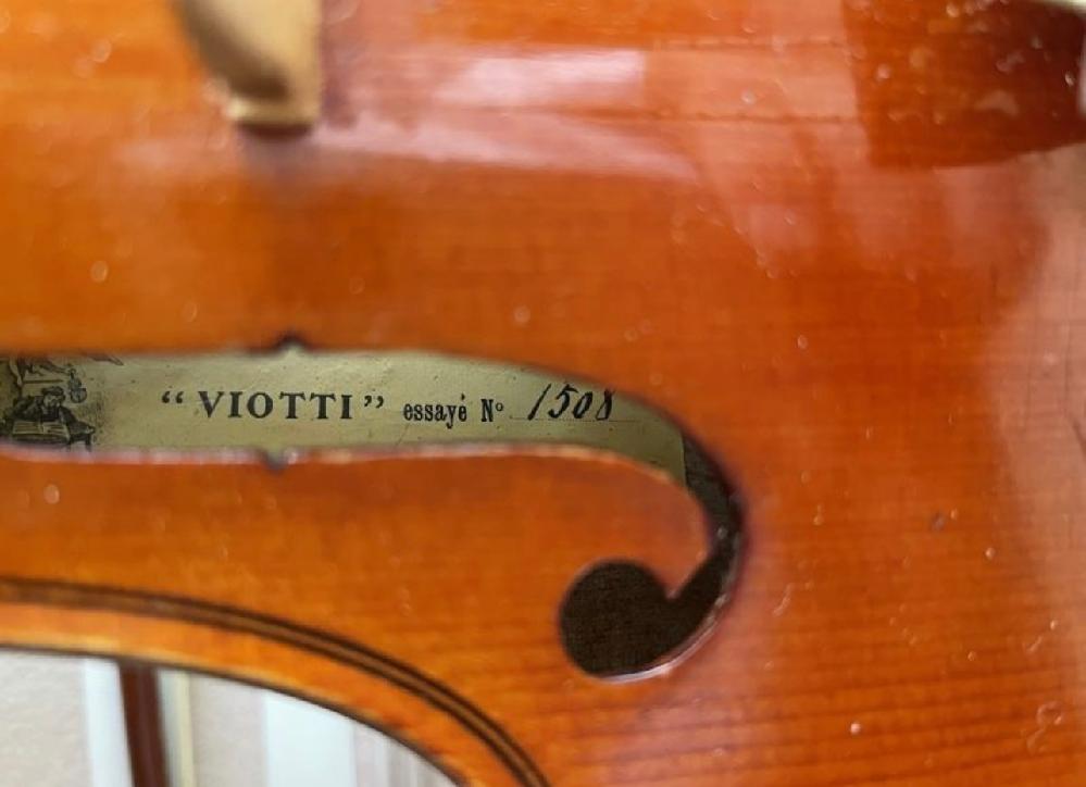 このバイオリンの価値の分かる方おられますか? 古い物です。