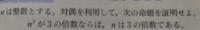 白ちゃん、1919^□は素数? □は白ちゃんの誕生月