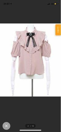 この服で量産型ではなく、地雷系っぽくするのは難しいでしょうか?