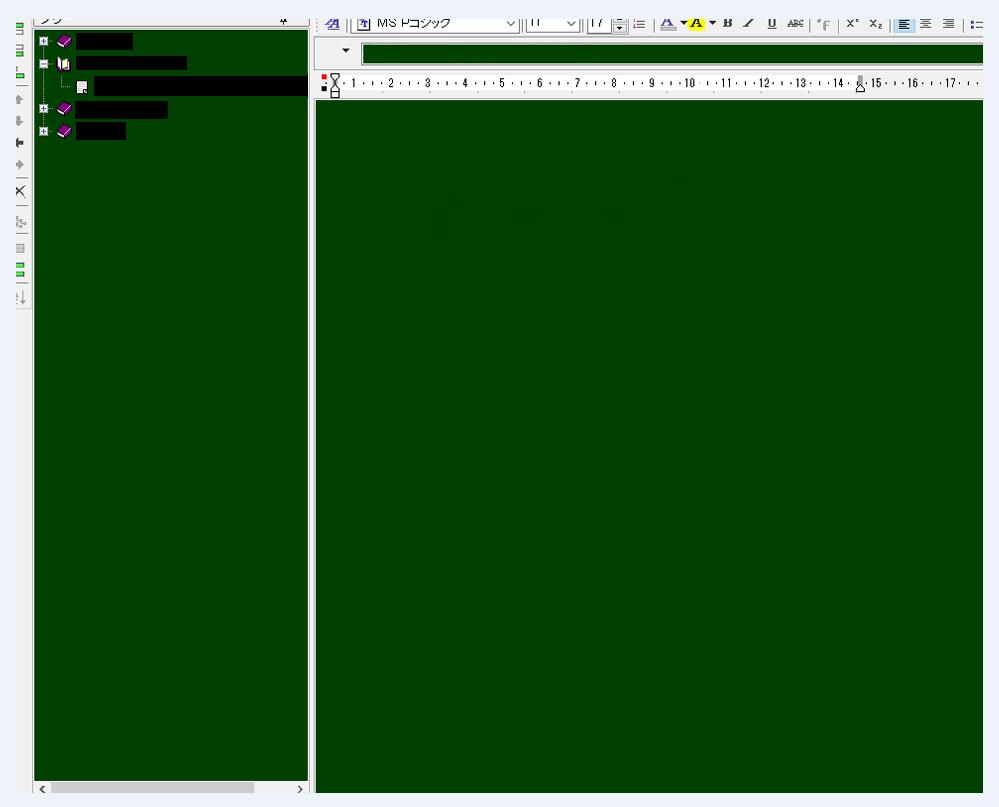 画像のソフトが知りたいです。 手がかりは下のスクリーンショットのみです。同じ、あるいは近いソフトがあればご紹介いただきたいです。