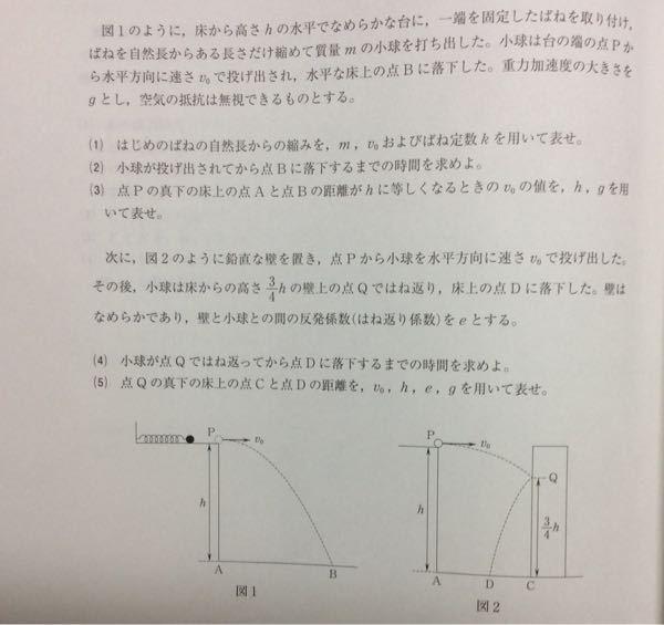 この問題を解いてください