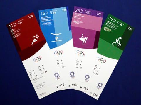 オリンピック閉会後にチケットの払い戻しが 行われるそうですが、 偽造チケットで払い戻しを受けようとする事件が 発生すると思いますか?