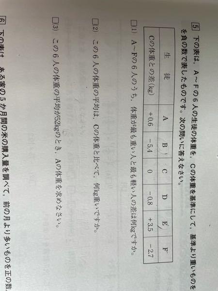 この問題がよくわかりません。このような問題を解く方法を教えていただけるとありがたいです。