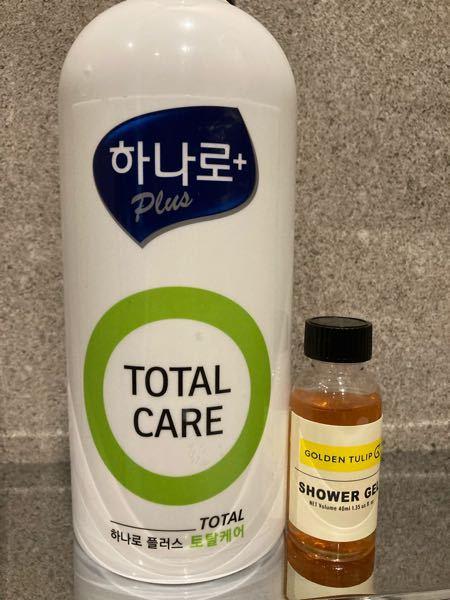 自分は今、仕事で韓国に出張しており、隔離施設に泊まっています。 韓国のホテルのシャワールームにトータルケアとシャワージェルというものが置いてあるのですが、トータルケアがボディ用でシャワージェルがシャンプーという事でよろしいのでしょうか? 韓国のホテルに詳しい方がおりましたら教えてもらいたいです ♀️