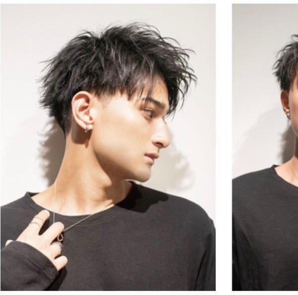 こちらの髪型は何というパーマでしょうか??
